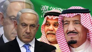 ArabiaSauditaIsrael7enero